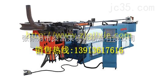 供应单头液压弯管机DW120NC