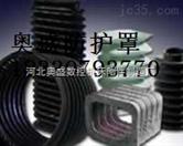 伸缩式丝杠防护罩