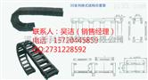 马年大吉购买五轴系统数控焊接机穿线拖链到金大