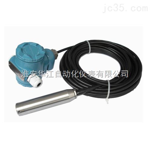 扩散硅液位变送器,扩散硅液位变送器厂家