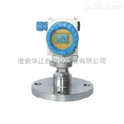 电容式法兰液位变送器,电容式法兰液位变送器厂家