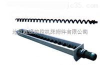 螺旋排屑机专用螺杆