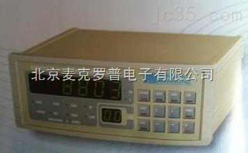 杰曼  GM8803  称重显示器