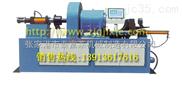供应锥度缩管机扩管机-供应锥度缩管机扩管机(PZ系列)