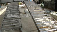 钢制拖链TL系列TL型钢制拖链型号参数,TL型钢制拖链型号厂