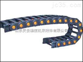 山東供應橋式工程塑料拖鏈