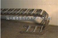 钢铝拖链 GL-1