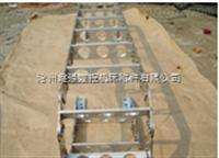 钢铝拖链 GL-7