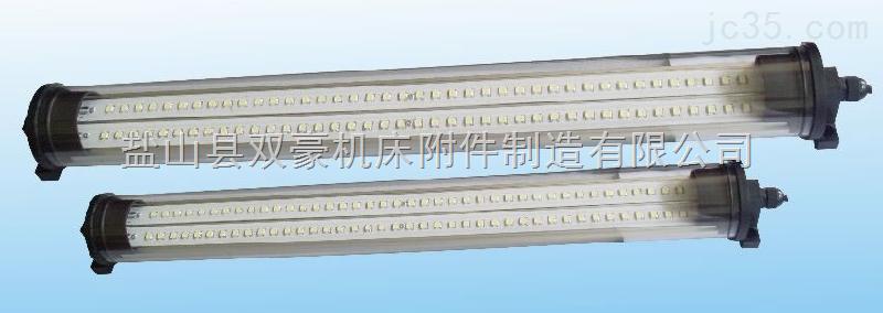 LED37防水荧光灯