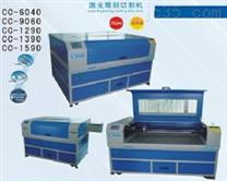 广东深圳惠州东莞服装布料皮革激光切割机裁剪机