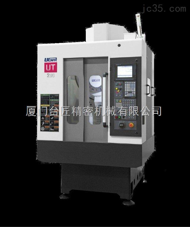 韩技因特钻铣攻牙加工中心UT280