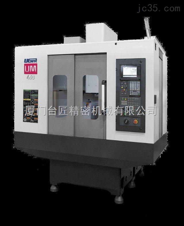 韩UGint高速重切削混合加工中心UM450