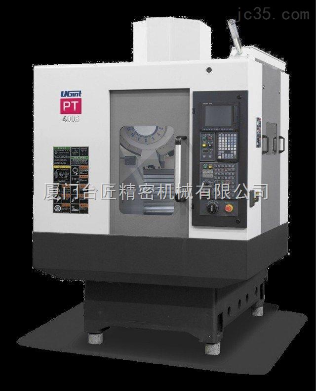 韩UGint技因特高速重切削混合加工中心PT400S
