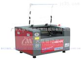 CMA-4030 桌面式激光雕刻机