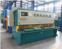 供应Q01型钢板焊接脚踏剪板机11300小型剪板机