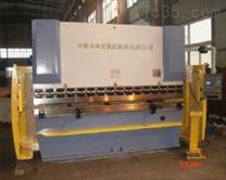 WC67K 125T 4000液压板料数控折弯机