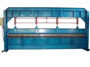 供应WC67Y-30T/1600小型液压折弯机