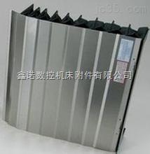 广东机床盔甲式防护罩 福建盔甲式防护罩