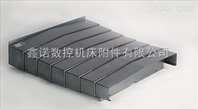 专业维修进口机床导轨伸缩防护罩,钢板防护罩,伸缩钣金,中重汽指定维修单位