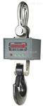 OCS-KAE直视电子吊秤,数码显示吊秤,上海电子吊钩秤厂