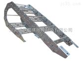 钢铝拖链规格,钢铝拖链型号