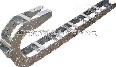 钢铝拖链 鑫诺钢铝拖链