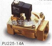 PU225-08,PU225-12,PU225-14电磁阀,零部件清洗设备