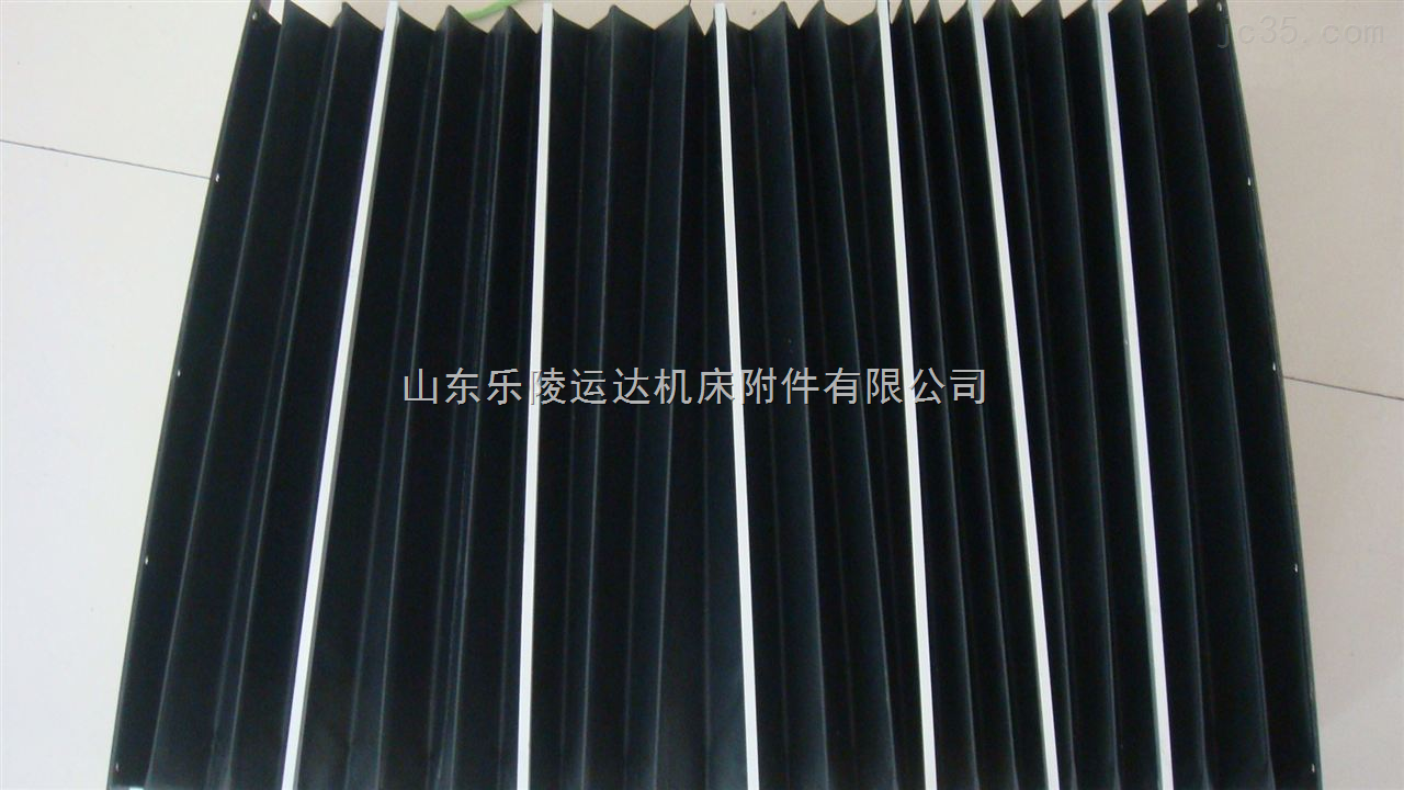 风琴防护帘厂,风琴防护帘询价,风琴防护罩价格