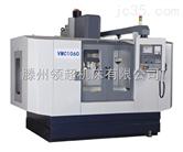 VMC1060加工中心/1060线轨加工中心