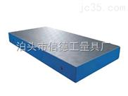 大量供应大型铸铁平台,大型铸铁平板,拼接平台