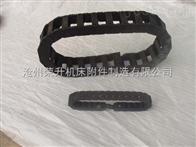 制造尼龙塑料拖链厂家【坦克链】塑料拖链是否耐磨,塑料拖链
