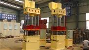 供应小型液压机,小型四柱液压机,小型单柱油压机