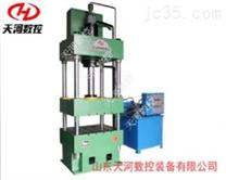 即墨YL31系列二梁四柱液压机采用电动控制