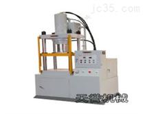 大型油压机/上海大型油压机/大型油压机