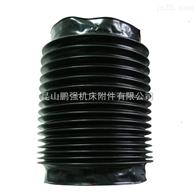 圆筒式防护罩