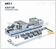 意大利吉拉蒂标准系列平口钳 质合金钢制造高硬度高精度平口钳 工装夹具