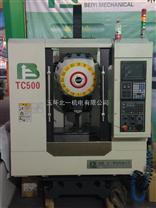 台湾数控立式钻攻中心机床BYTC-600