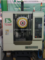BYTC-600中国台湾数控立式钻攻中心机床BYTC-600