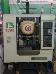 中国台湾数控立式钻攻中心机床BYTC-600
