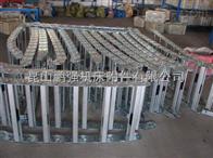 TL95型钢铝拖链