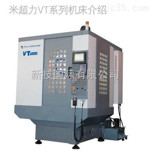 米超力VT系列钻孔攻丝加工中心