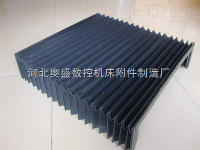 供应温州风琴导轨防护罩 嘉兴风琴式防护罩