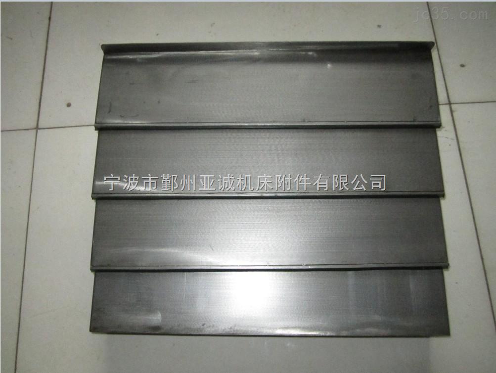 宁海钢板防护罩