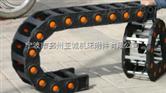 TL-2工程塑料拖链(桥型)