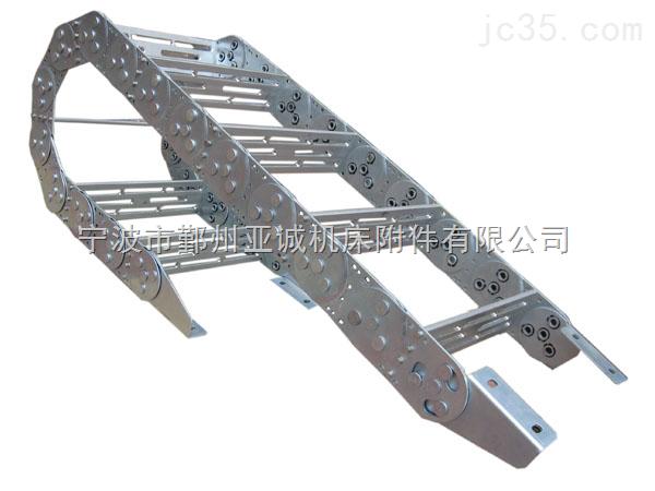 象山钢铝拖链