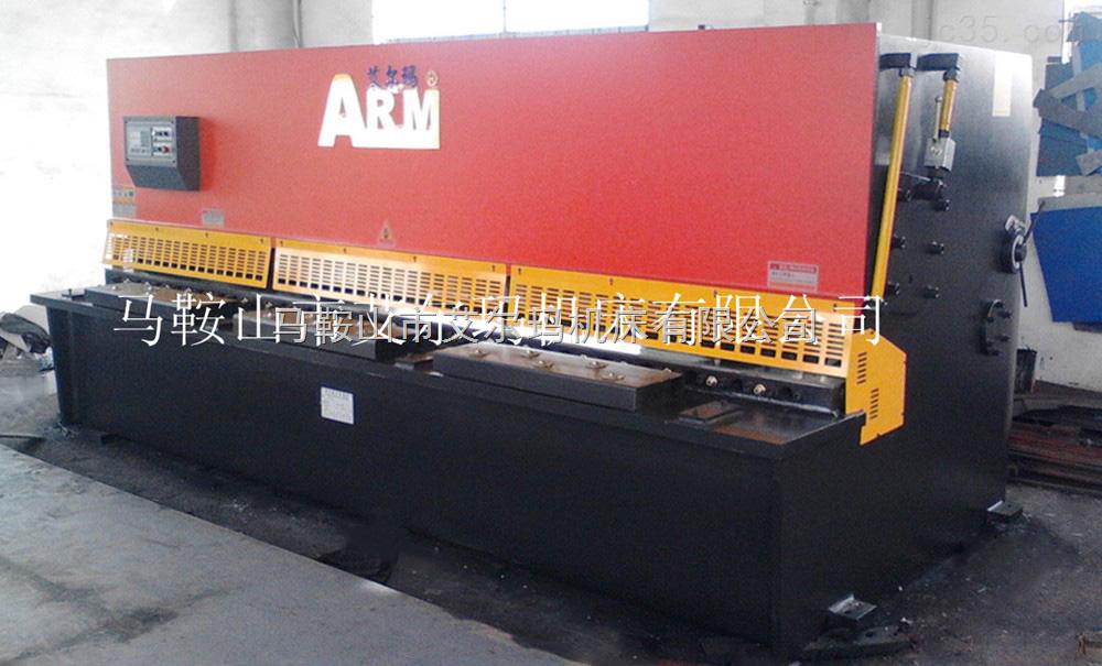 锰板剪板机 锰板剪板机厂家 锰板剪板机价格