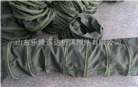 供應帆布伸縮軟連接,伸縮節,伸縮袋
