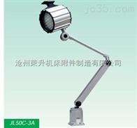 JB9白炽机床工作灯
