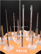 非标钨钢钻头 刀具