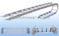 TL80型钢制工程拖链 大型配套